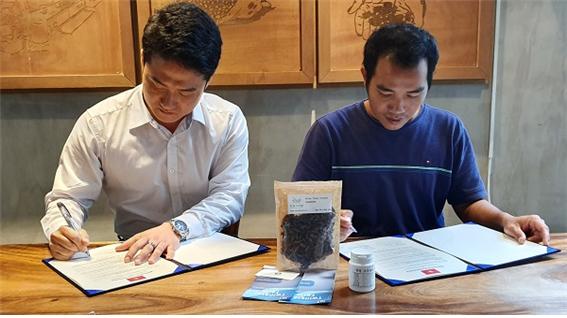 [반달소프트]반달소프트, 베트남 최대 규모의 식용곤충 업체와 MOU 체결