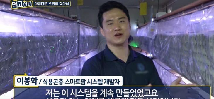 [Vandalsoft]Korean TV show